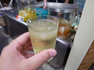 鼻知場商店 - レモン 50円