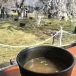 ル・クロ スゥ ル スリジェ - 薬膳スープ