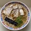 大橋中華そば - 料理写真:中華そば 濃口 半分づつ 860円