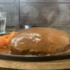 ノンシャラン - 料理写真:ハンバーグステーキ 300g ライスセット