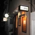 野毛 HAG - 動物園通りに突如現れた見覚えあるロゴ…