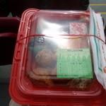 むすび むさし - 料理写真:スタジアム若鶏むすび
