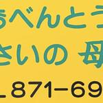 148654329 - 黄巾