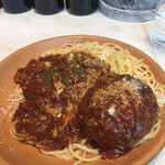 ALL DAY DINING mine -
