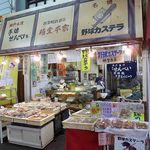 14866993 - 楠堂本家 野球カステラ 東山商店街(兵庫区)