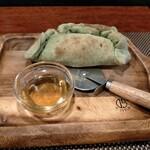 レストラン マルタ - ゴルゴンゾーラ包み焼き1000円
