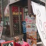 shabushabuyakinikutabehoudaimerino - 店舗外。