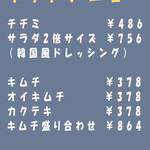 焼肉 花梨 - 料理写真: