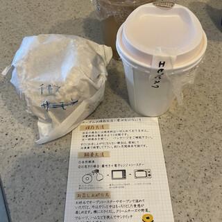 ヒグベーグル&カフェ - ドリンク写真:ウーバーイーツでサンドイッチ&ドリンクセット+日替りスープ