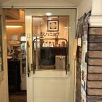 珈琲店 スパニョラ - 外観