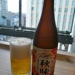 タイムズ スパ・レスタ - 秋味600円
