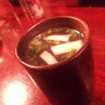 ゑびす - 鶏スープ100円