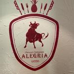 ALEGRIA ueno -