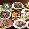焼肉・韓国料理 蘭