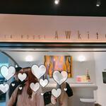 AWkitchen TOKYO -