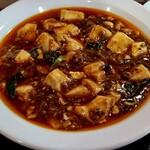 つね川 - 麻婆豆腐