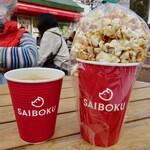 サイボクハム キッチン&カフェテリア - カフェ部門からコーヒとポップコーン買う