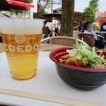 サイボクハム キッチン&カフェテリア - ビールと炙り豚足のセット950円