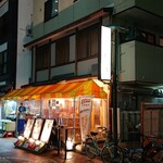 炉端と日本酒 魚丸 - 魚丸 守山店