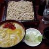 東嶋屋 - 料理写真: