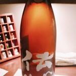 ビストロ アギャット - 福井県産しぼりたて生酒  伝心