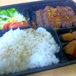 本格和牛焼肉 田中 - 厚切りステーキ弁当<たっぷり150g>(¥900)