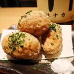 プラットスタンド 酛 - 里芋の唐揚げ