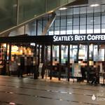 シアトルズ・ベスト・コーヒー - 店の外観 ※結構、流行ってました