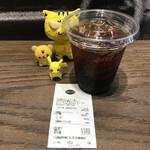シアトルズ・ベスト・コーヒー - 炭酸コールドブリューコーヒーtall  429円(税込)