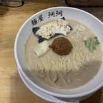 麺屋 鯛鯛 - 鯛出汁坦々麺 ¥900