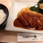 14871837 - ヒレとんかつ(¥1100)