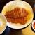 郷 - 料理写真:ロースカツM