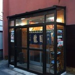龍園 - 店舗入口