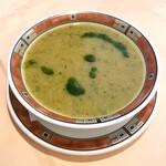 148723769 - 愛媛県産の野菜を裏漉ししたスープ