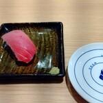 鮨・酒・肴 杉玉 - サービス中トロ