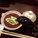 和菜 蔵 - 絶品!牛タンシチュー