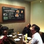 和洋旬彩 月陽 HIRAKATA - にぎやかで楽しい店内