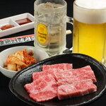 金網デスマッチ 焼肉 SUN -