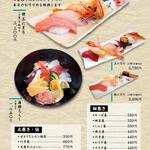 すし活 - 料理写真:にぎり寿司
