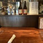釜めし酒家 鶏味庵 - カウンター