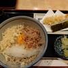 Tsurutenseiraku - 料理写真: