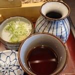 サガミ - そばつゆ&薬味