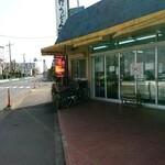 梶野製麺所 -