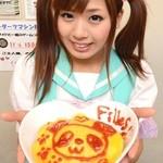 メイド喫茶 フィーユ - おいしいオムライスに私たちがお絵かきします(^ω^*)