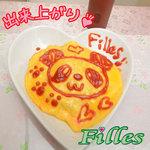 メイド喫茶 フィーユ - メイドのお絵かきつきオムライス 850円