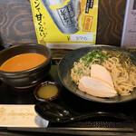 ヌードル麺和 -
