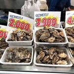 海の駅しおじ - 料理写真:五味の市