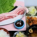 せいぶ農産発 焼肉DINING まるぎゅう - 厚切り白金豚サムギョプルサルランチ