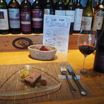 トラットリア・アルモ - パテ & 赤ワイン