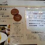 manma cafe -